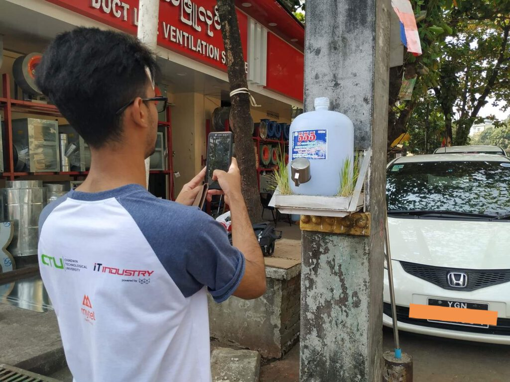 Refill station Myanmar on the street