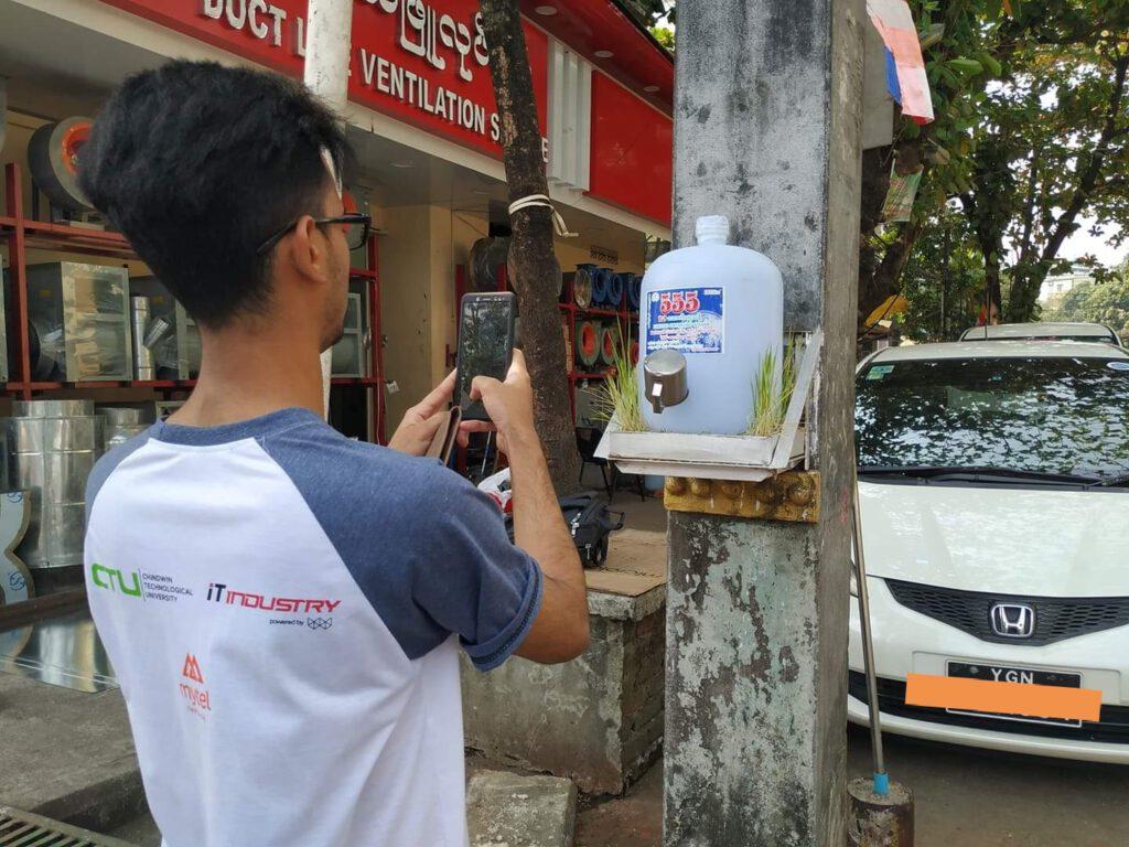 Refill station Myanmar on the street
